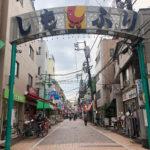 駒込駅からくる途中にあるしもふり(霜降銀座)商店街。長いです。