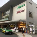 田端駅は大きなほうの出入口を使います。駅ビルにスーパーの成城石井も入っています。