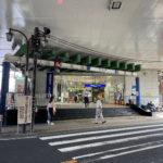 最寄りの梅島駅