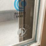 窓ガラスは防音です。