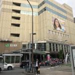 最寄り駅の恵比寿駅